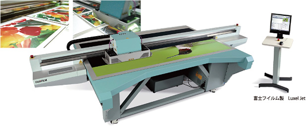 ダイレクトUV印刷機