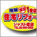 マグネットシート オススメ商品 no.3