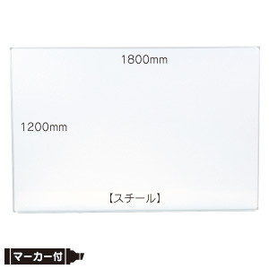 ホワイトボード 人気商品 no.2