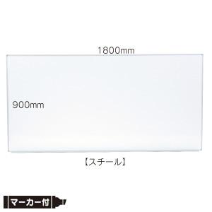 ホワイトボード 人気商品 no.5