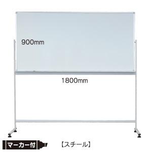 ホワイトボード 人気商品 no.3