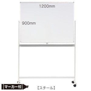 ホワイトボード 人気商品 no.4