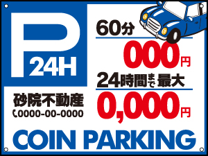 COINPARKING