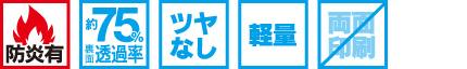 テトロンポンジ(ポンジ)