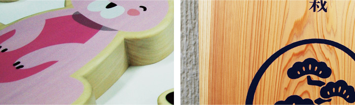 木材(表面処理されたもの)